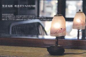 Rakufu_0003